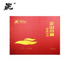 高宅神农氏正山小种红茶万博官网manbetx装320g
