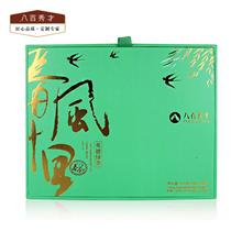 八百秀才春风十里系列英德绿茶万博官网manbetx装150克