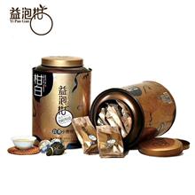 益泡柑白茶小青柑新会柑普茶250g罐装