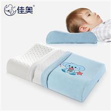 佳奥波浪形儿童乳胶枕基础款(3-6岁)