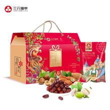 三元福萃果礼环球坚果万博官网manbetx890g