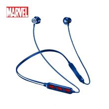 漫威(Marvel)复仇者联盟系列运动时尚蓝牙耳机MHS601