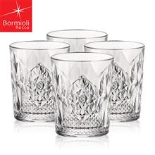 宝石水杯4件套波米欧利ACTB-S033S(4只装)