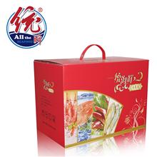 统牌精品海鲜万博官网manbetx598型