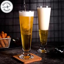帕拉蒂啤酒杯对杯波米欧利1.65270—2(2只装)