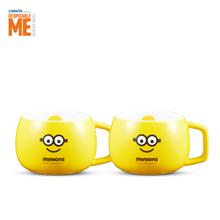 神偷奶爸小黄人奶咖对杯MN-JNKD28-2