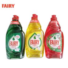 德国Fairy食品级浓缩洗洁精(三瓶装)