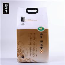 粮佰年五常稻花香大米5KG