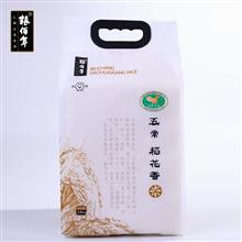 粮佰年五常稻花香大米2.5KG