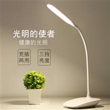 科瑞捷ADHERE LED折叠护眼台灯K01