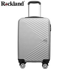 美国洛克兰Rockland旅行箱20寸RLX1012