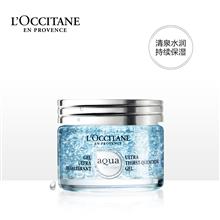 法国欧舒丹(L'OCCITANE)清泉水润气泡霜50ml