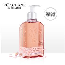 法国欧舒丹(L'OCCITANE)甜蜜樱花沐浴啫喱500ml