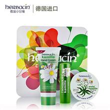德国贺本清(Herbacin)小甘菊纪念万博官网manbetxB