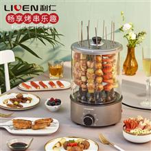利仁(Liven)室内自动旋转小型无烟烧烤机KL-J121