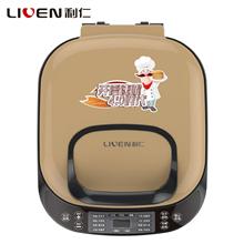 利仁Liven家用大烤盘电饼铛LR-D7332