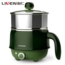 利仁(Liven)小型多功能双层电火锅HG-X1500
