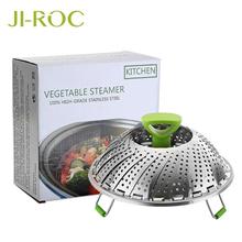 JI-ROC不锈钢折叠蒸笼蒸架(9寸)