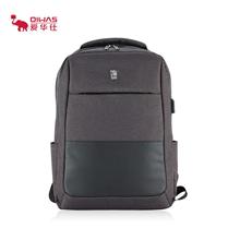 中国爱华仕OIWAS商务双肩包OCB4581