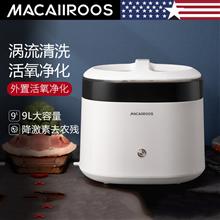 迈卡罗(MACAIIROOS)全自动洗菜机去农药残留消毒机MC-4063
