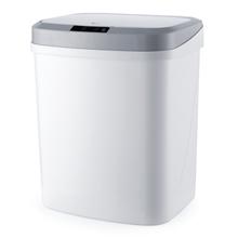 礼拍档智能自动感应垃圾桶15L