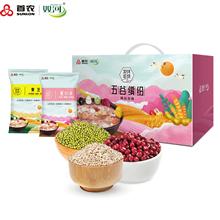 首农双河五谷缤纷杂粮万博官网manbetx4.8kg