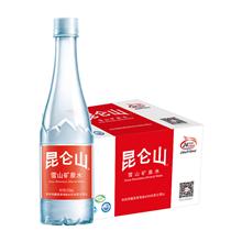 昆仑山高端雪山水弱碱矿泉水510ml(24瓶)
