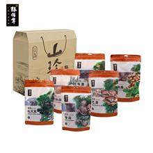 粮佰年干货菌菇山野珍品万博官网manbetx600g