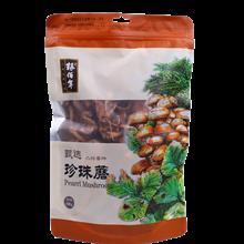 粮佰年袋装珍珠菇100g