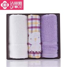 洁丽雅毛巾亲子(5)三条装