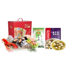 统牌精品海鲜万博官网manbetx598型+海底捞上汤酸菜鱼360g+龙口粉丝50g(两袋)