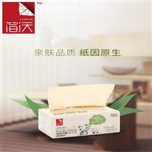 中粮简沃本色竹桨面巾纸FS-1802(3包装)