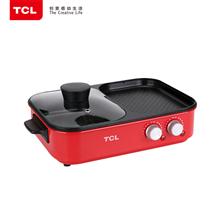TCL文武煎涮全能锅TH-SJ1202