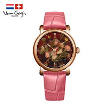 梵高(VanGogh)紫苑和夹竹桃手表