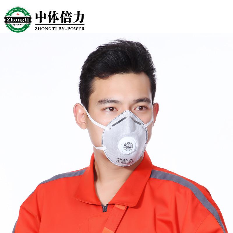 中体倍力职业型口罩C01(20枚装)
