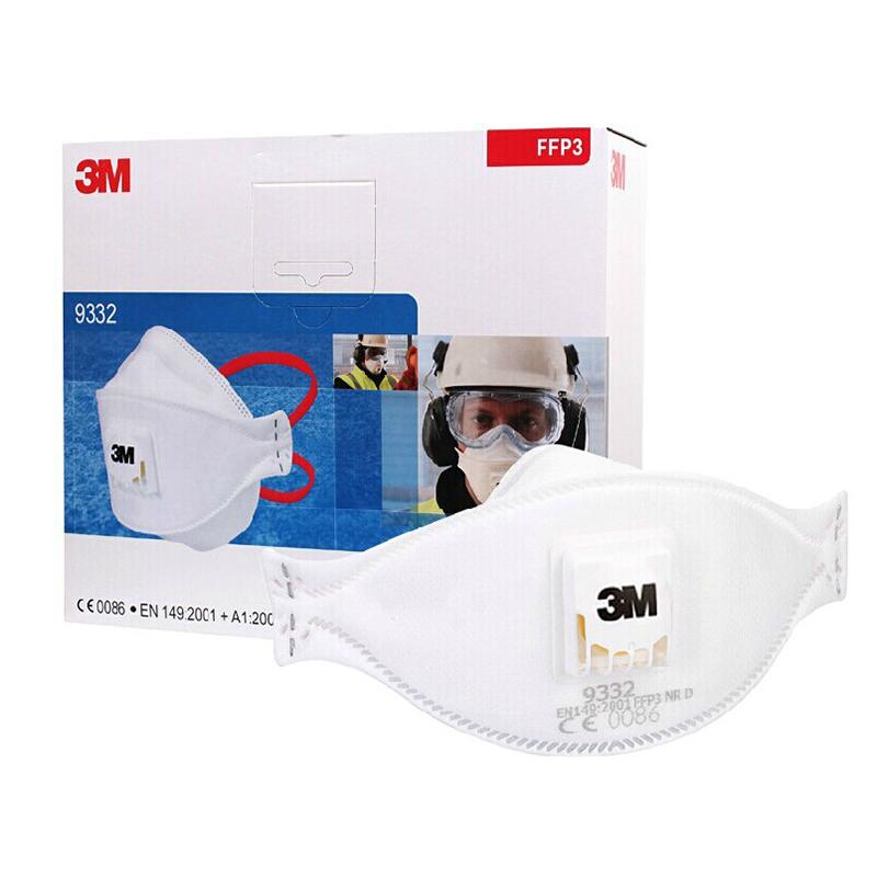 3M口罩10只头戴式FFP3防雾霾防PM2.5口罩9332