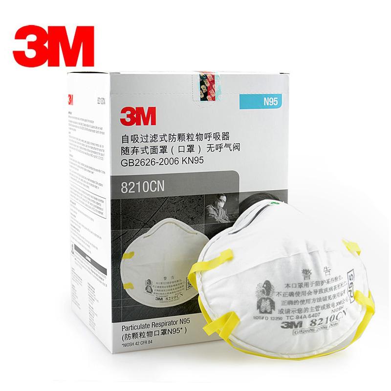 3M口罩N95标准颗粒物防护口罩20只/盒8210CN